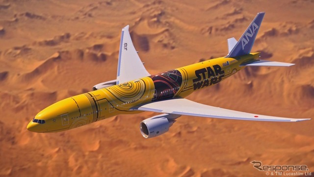C-3PO ANA JET