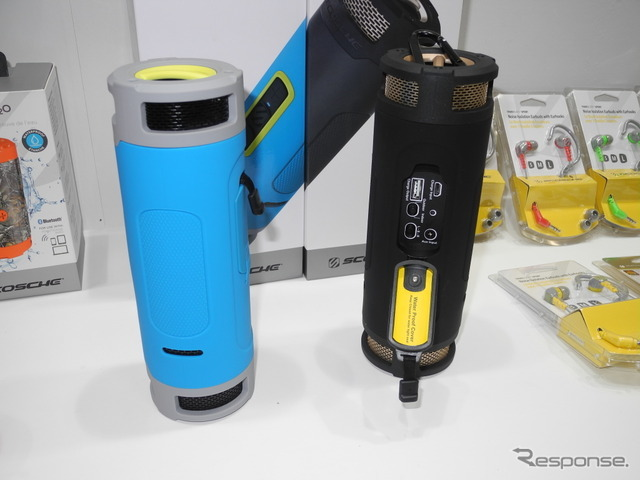 ライテックが輸入販売する防水ワイヤレススピーカー「ブームボトル」