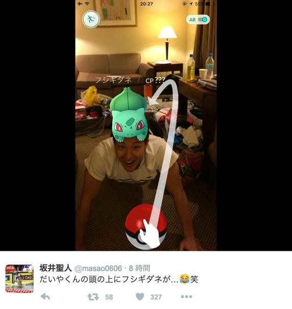 競泳日本代表・坂井聖人のツイッターより