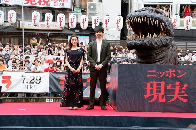 『シン・ゴジラ』大阪・道頓堀イベント(C)2016 TOHO CO.,LTD.