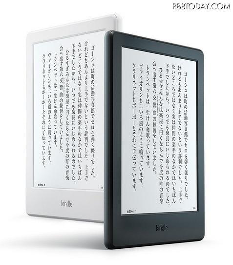 より薄く軽くなった「Kindle」ニューモデル
