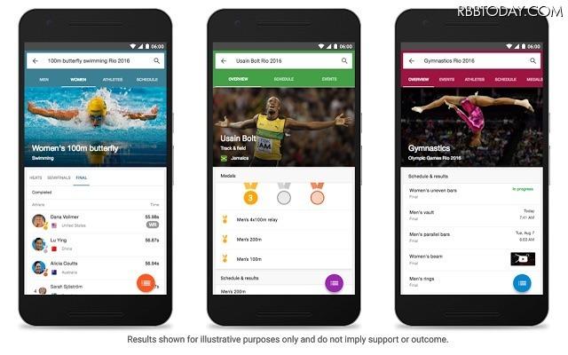 Google検索アプリ、リオ五輪の情報を網羅的にピックアップできるUIに変更
