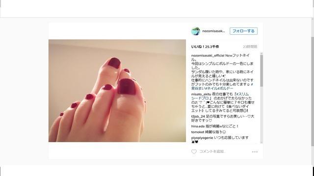 佐々木希、足先までの美しさに反響…「爪がダイヤモンドか宝石に…」