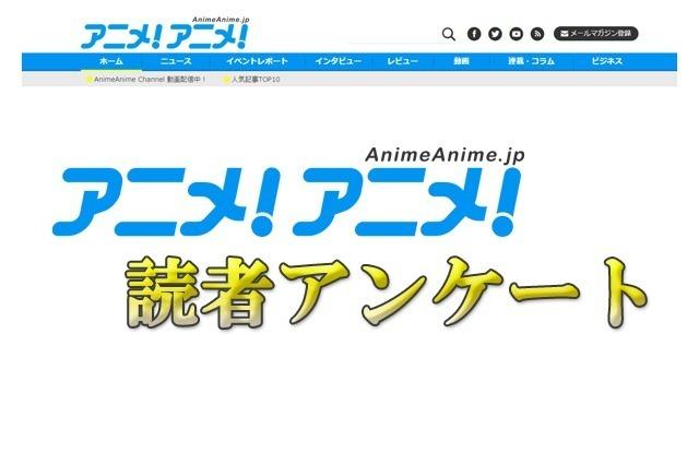 1位は『ガルパン』大洗町 「行ってみたいアニメの聖地は?」アンケート
