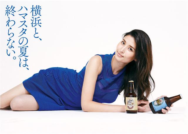 ベイスターズ醸造ビール、橋本マナミとコラボ…ポスター発表