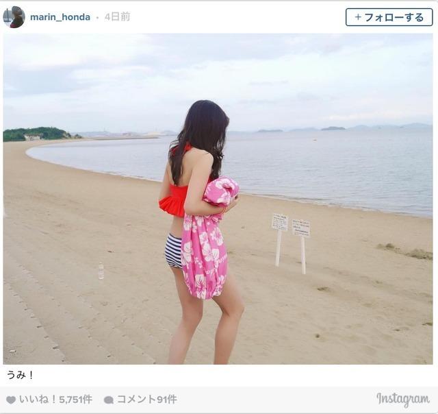 フィギュア・本田真凜&望結、家族と過ごす夏の思い出「初めて海行った」