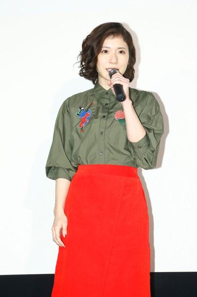 松岡茉優/映画『聲の形』完成披露