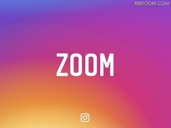 "iOS版「Instagram」アプリ、写真や動画が""ズーム""できるように"