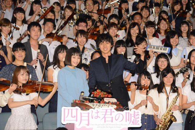 広瀬すず、山崎賢人/映画『四月は君の嘘』公開直前イベント