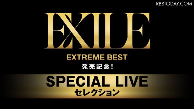 EXILEライブ映像が3夜連続放送!AbemaTVでノーカット完全版