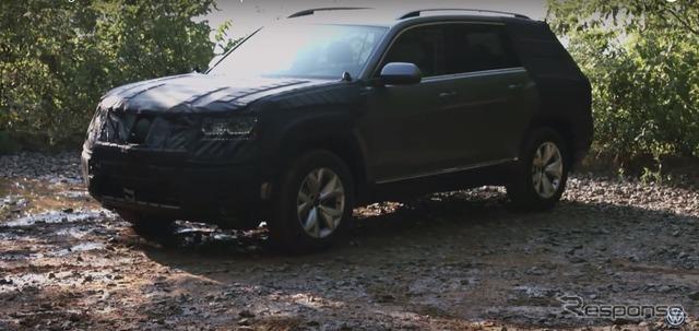 VWの新型SUVの公式スクープ