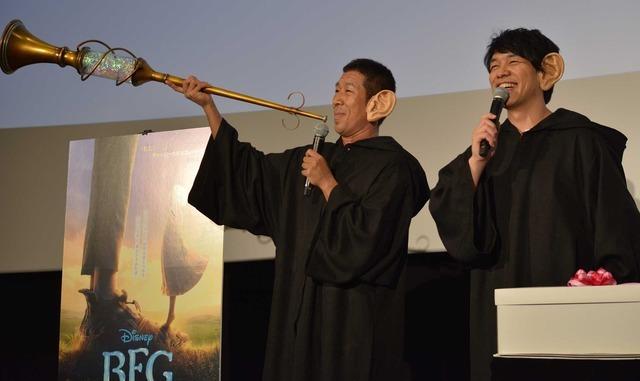 『BFG:ビッグ・フレンドリー・ジャイアント』公開記念舞台挨拶