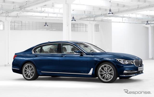 BMW 750Li センテナリーエディション