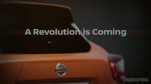 日産の新型車の予告イメージ