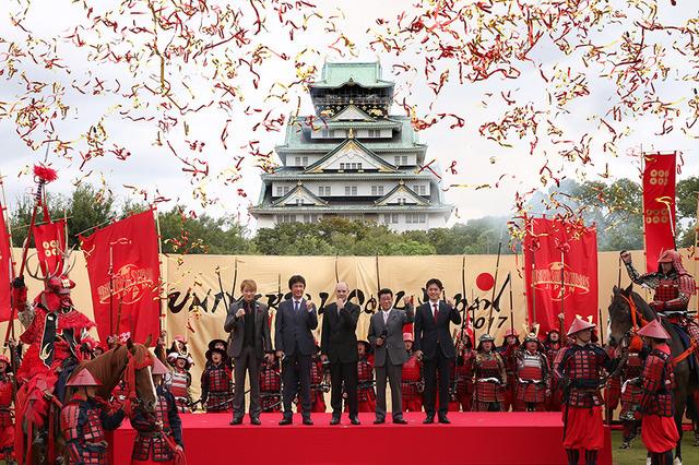 「戦国・ザ・リアル at 大坂城」の記者発表セレモニー