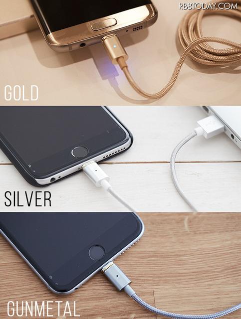 iPhone/Androidに対応!抜けても安心なマグネット式のスマホ充電ケーブル