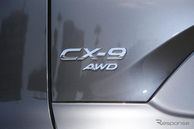 マツダ CX-9