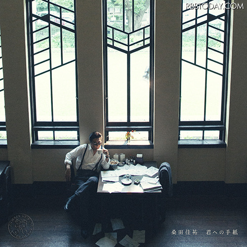 桑田佳祐、新シングル「君への手紙」を発表!ソロ4年ぶり年越しライブ開催も決定!