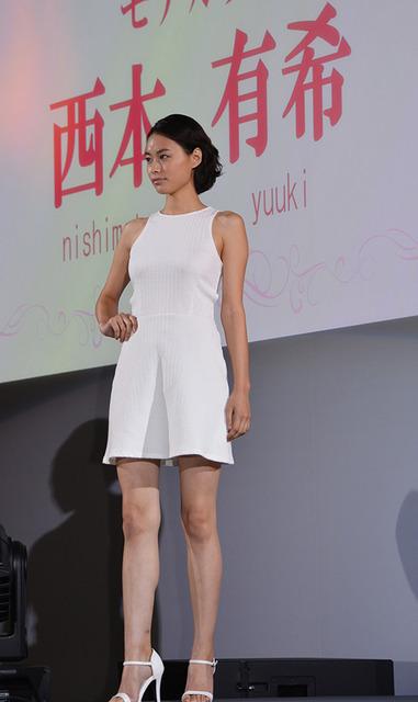 西本有希/「第1回ミス美しい20代コンテスト」