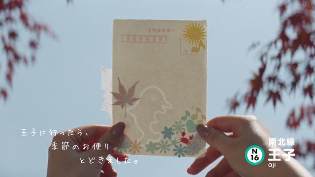 石原さとみ/東京メトロ「Find my Tokyo.」第3弾「王子」