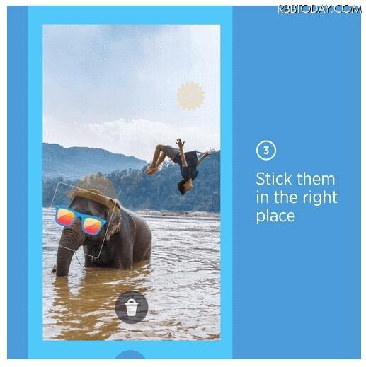 (3)ステッカーを写真に配置