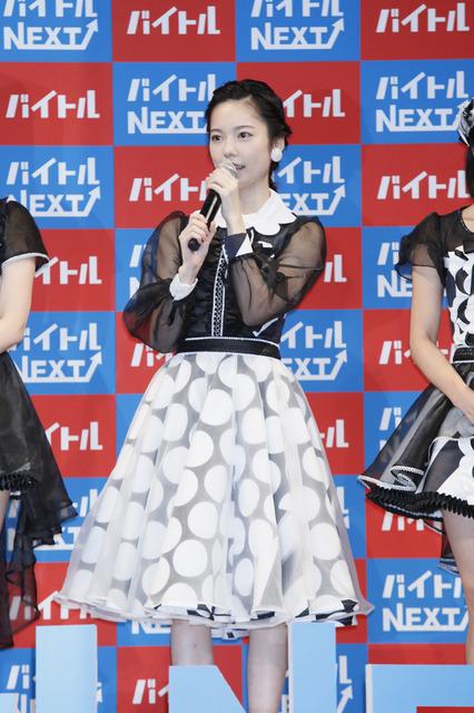 バイトルNEXTの新CM『NEXTステージ』篇の発表会に登壇した島崎遥香(AKB48)