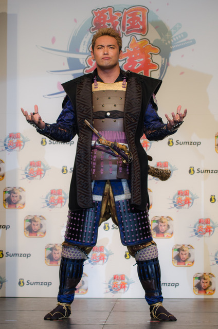 戦国スマホゲーム『戦国炎舞 -KIZNA-』プロモーション発表会(2016年10月5日)