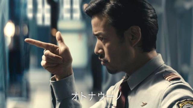 竹野内豊/エフティ資生堂「UNO」