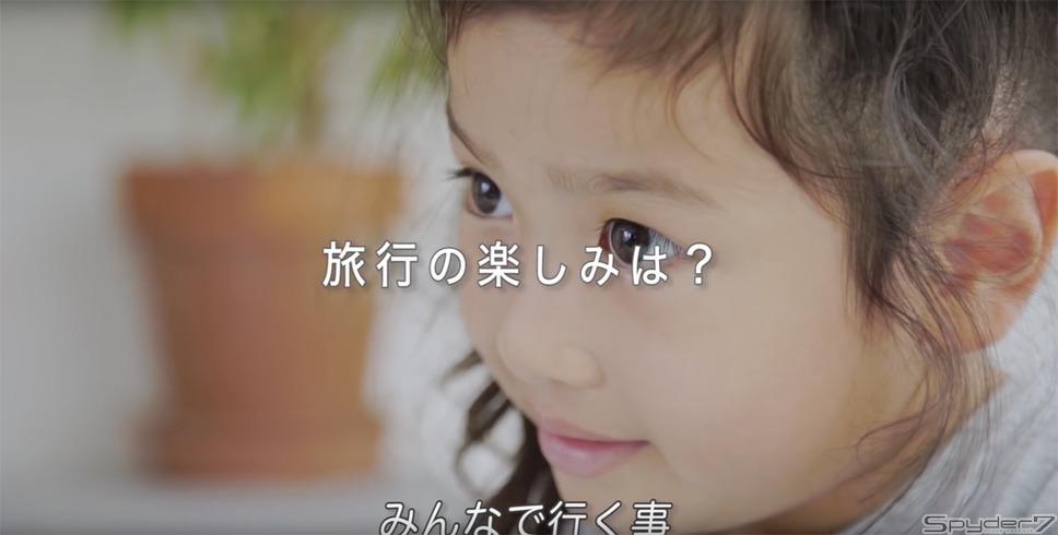 TouTubeより