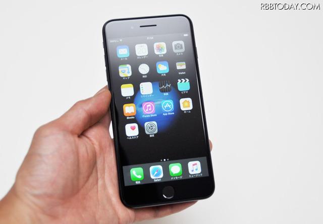 5.5インチの新しいiPhone 7 Plus
