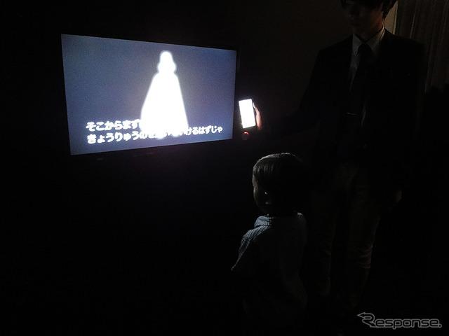 よみうりランド「FUMM ADVENTURE」先行体験会(10月7日)