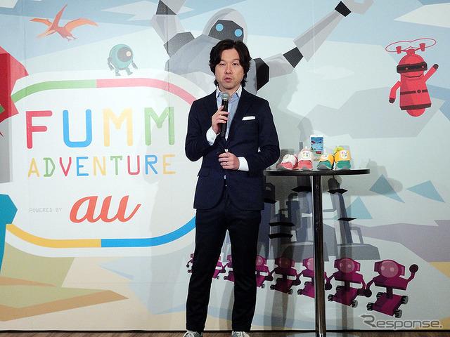 先行体験会にあわせ、会見に登壇したKDDIデジタルマーケティング部の塚本陽一部長(10月7日、よみうりランド)