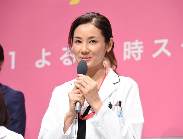 吉田羊/ドラマ「メディカルチーム レディ・ダ・ヴィンチの診断」の試写・制作発表会見