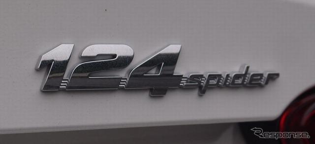アバルト124スパイダー