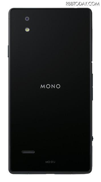 格安スマホに対抗! ドコモ、約650円のオリジナルスマホ「MONO」を投入
