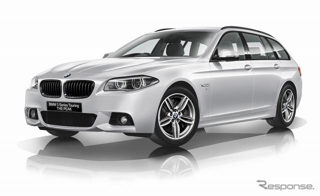 BMW 5シリーズ ザ・ピーク