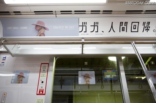 ガガのアルバム『ジョアン』CMに桃井かおりが出演