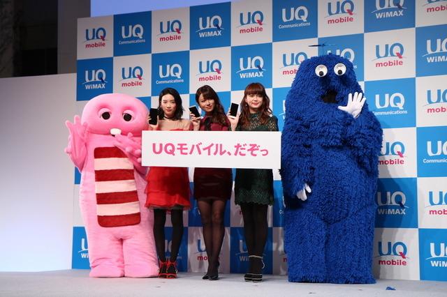 UQコミュニケーションズ「2016秋冬UQ発表会」(2016年10月24日)