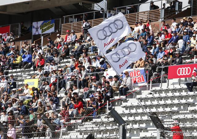 富士のスタンドにはアウディを応援するファンも多かった。