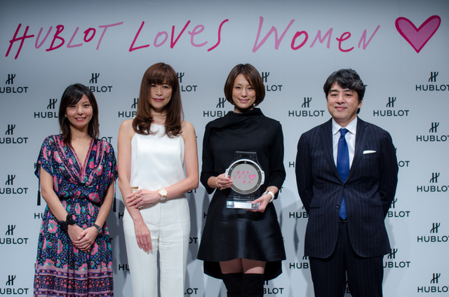 米倉涼子が『HOUBLOT LOVES WOMEN AWARD』を受賞(2016年10月27日)