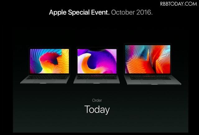 Apple、「Touch Bar」搭載の新型MacBook Pro発表!ファンクションキーありのモデルも継続展開