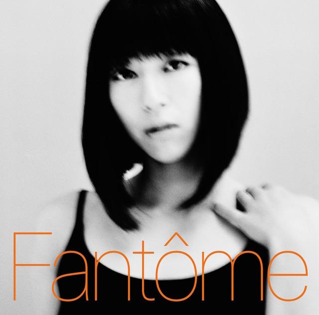 「Fantôme」