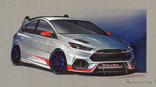 Roush Performanceが手がけるフォードフォーカスRSの予告スケッチ