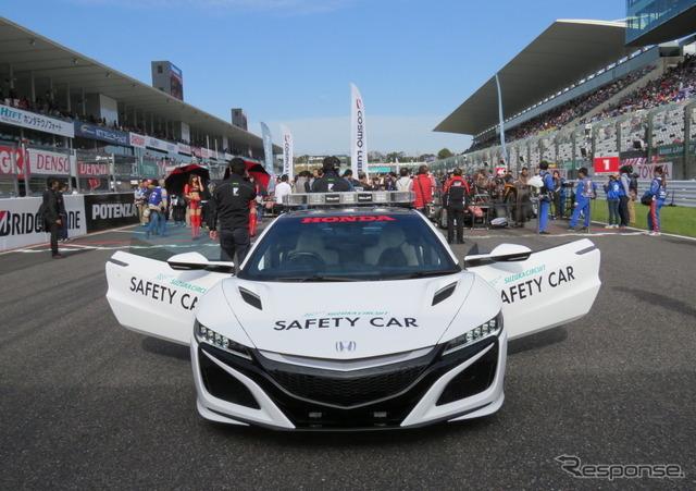 鈴鹿サーキットに新導入された「新型NSX」ベースのセーフティカー。