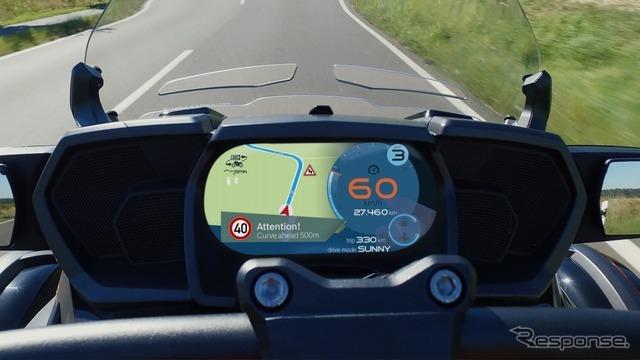 ボッシュ 二輪車向けスマートフォン統合システム mySPIN