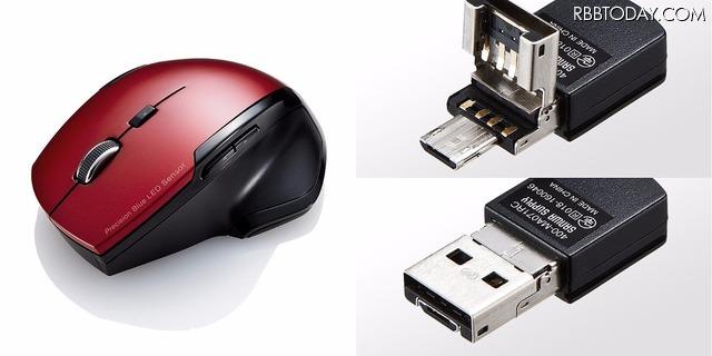 PCでもスマホでも、同じマウスが使える!サンワサプライ「ワイヤレスブルーLEDマウス」