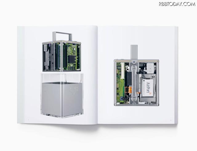 Appleが写真集を発売!制作に8年、2万円と3万円の2サイズ展開