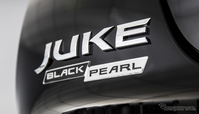 日産ジュークのブラックパールエディション