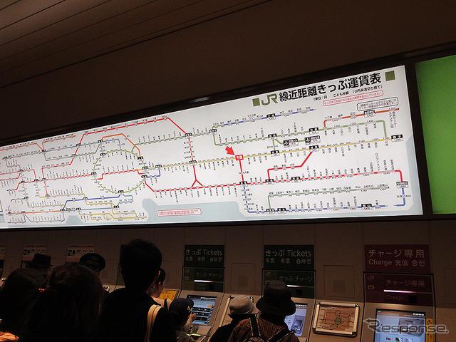 千葉駅メインエントランス(2016年11月)