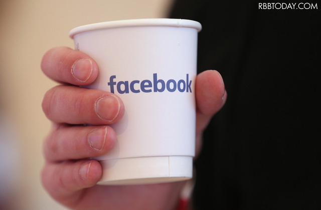 Facebook (C) Getty Images